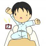 寝起きに立ち上がろうとしたら立ちくらみが!寝起きの痙攣は重大な病気?
