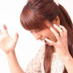 女子必見!おならの音の原因と音を消す方法まとめ